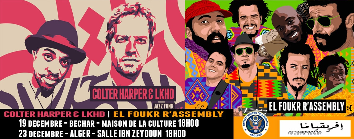 Colter harper lkhd and el foukr r assembly in algiers for Interieur gov dz s12