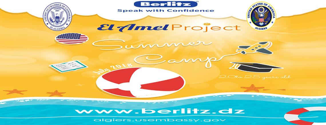 El Amel Project Summer Camp 2018
